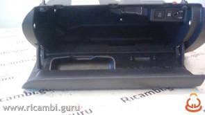 Cassetto Portaoggetti VW Polo