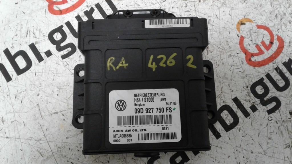 Centralina Cambio Automatico Audi q7