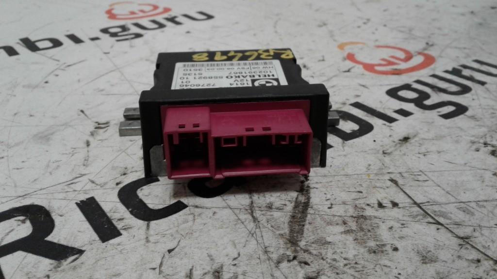 Centralina Pompa Carburante Bmw serie 3