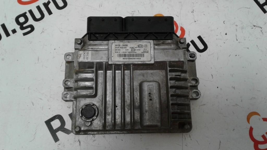 Centralina motore Kia rio