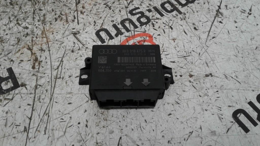 Centralina sensori parcheggio Audi q5