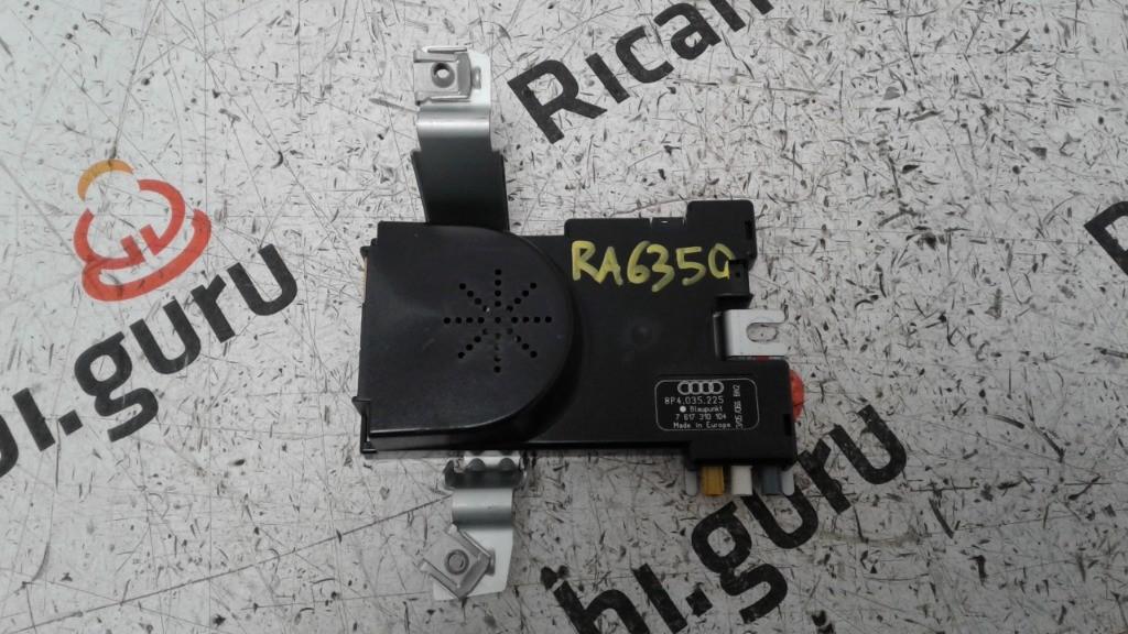 Amplificatore Antenna Audi a3