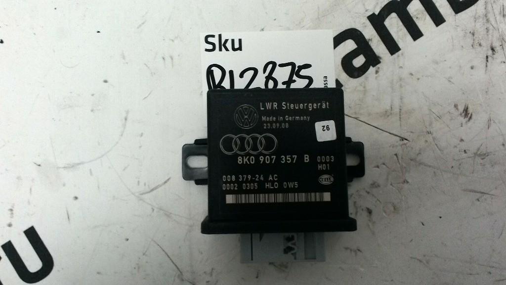 Centralina Regolazione Assetto fari Audi a4