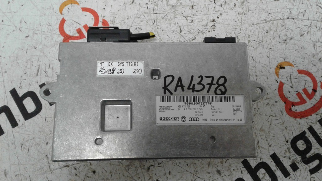 Centralina Interfaccia con Software Audi q7