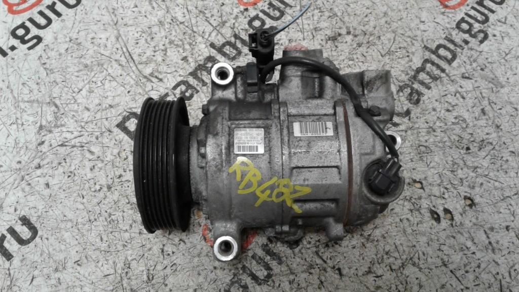 Compressore Clima Audi a4 allroad