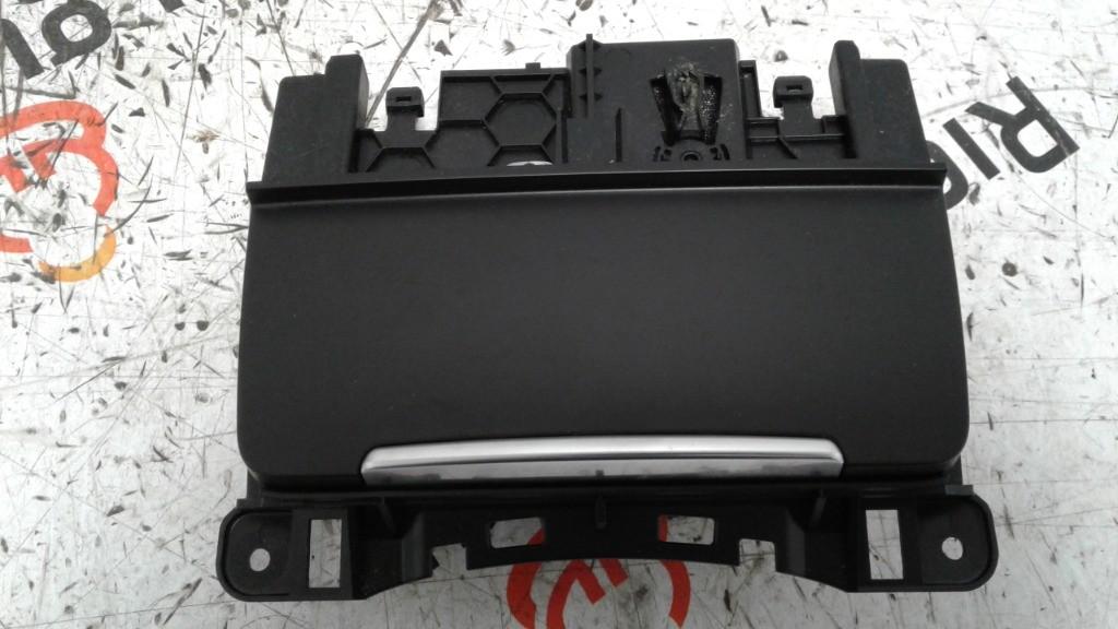 Posacenere Audi q5